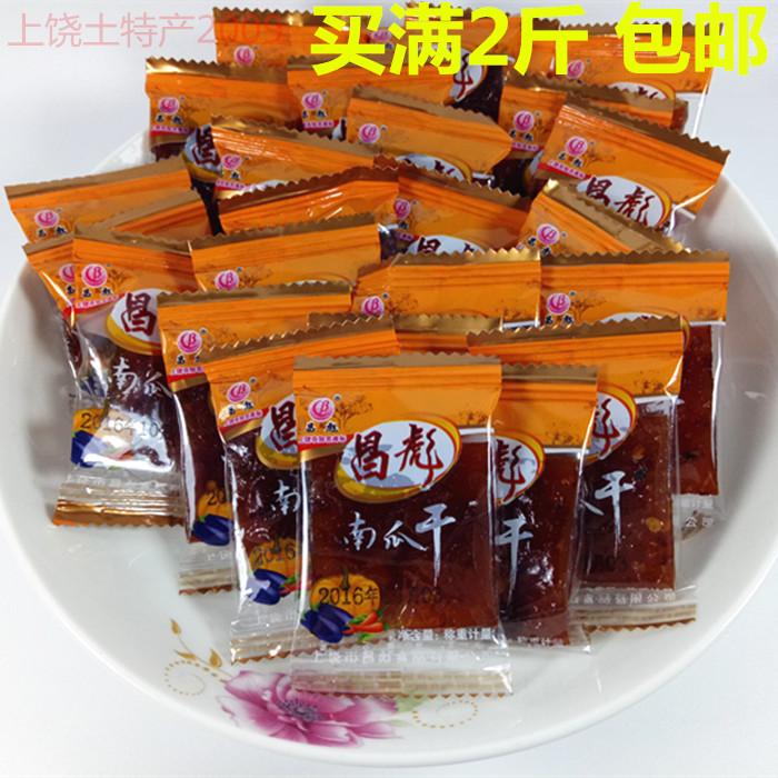 Провинция цзянси на прощать специальный свойство процветающий мелкий тигр тыква сухой пряный сельское хозяйство домой ветер вкус нулю еда небольшой есть 500 грамм полный 2 джин пакет mail