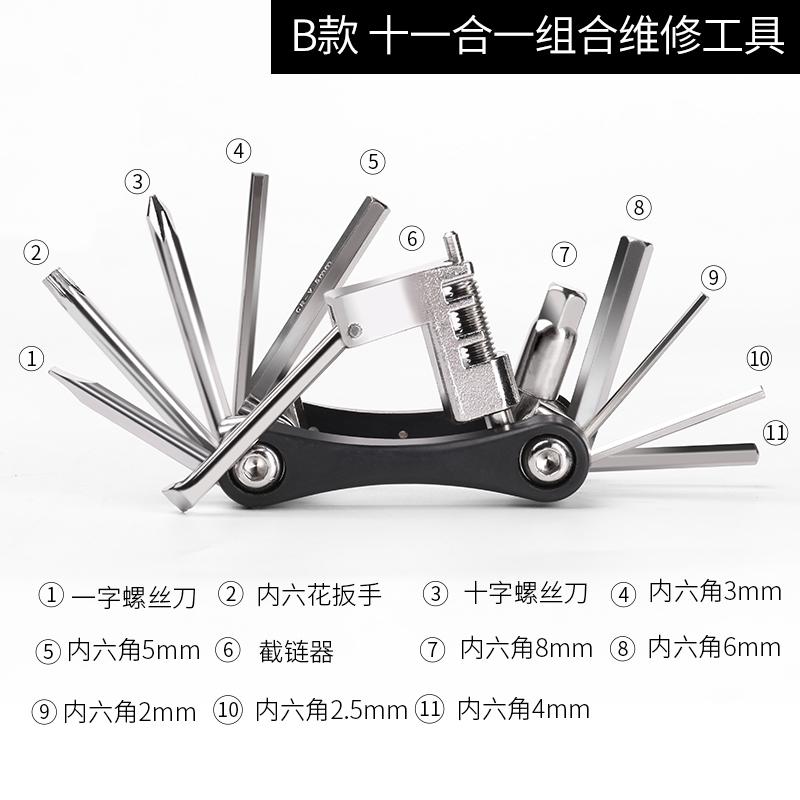 B стиль Инструмент для ремонта комбинации 11-в-1
