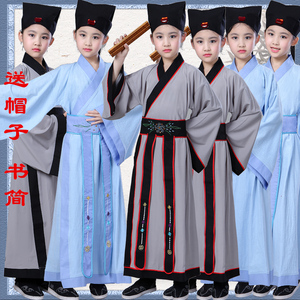 Children's ancient costume Han clothing ancient ancient costume children's book boy's traditional Chinese culture three character Scripture disciple performance Costume