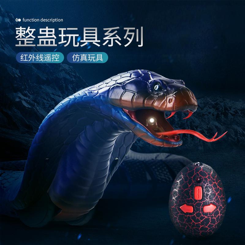 抖音同款玩具整蛊遥控响尾蛇整人创意恶搞恐怖爬行仿真眼镜蛇吓人