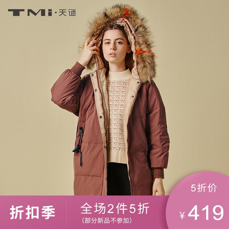 TMi天谜女装冬装毛领纯色连帽包袖新品中长款羽绒服184183