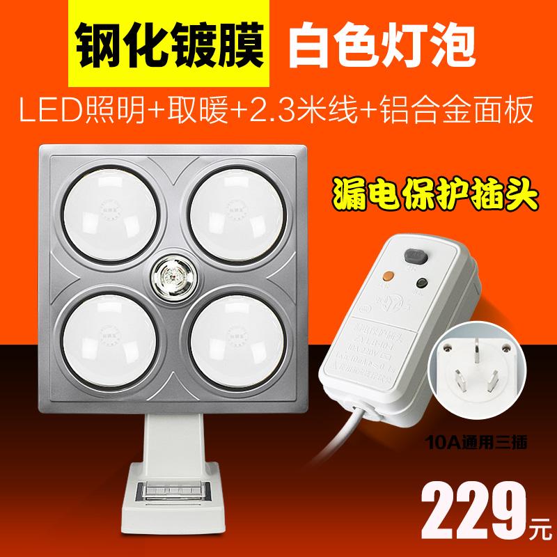Цвет: Четыре свет настенное крепление-сталь покрытие-белый светильник(защиты от протечек)