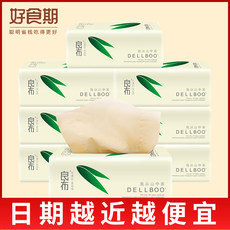 Good cloth bamboo pulp natural color soft skin extraction paper 8 bags