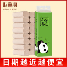 Blue Bamboo drift love the true nature of bamboo paper roll 16 roll * 1 mention