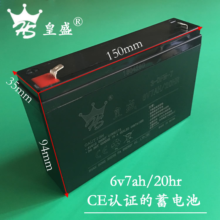 6v7ah Children S Electric Car Battery 6v 7ah Stroller Battery Four