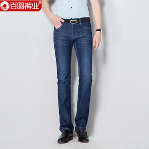 男夏季薄款直筒商务休闲修身牛仔裤
