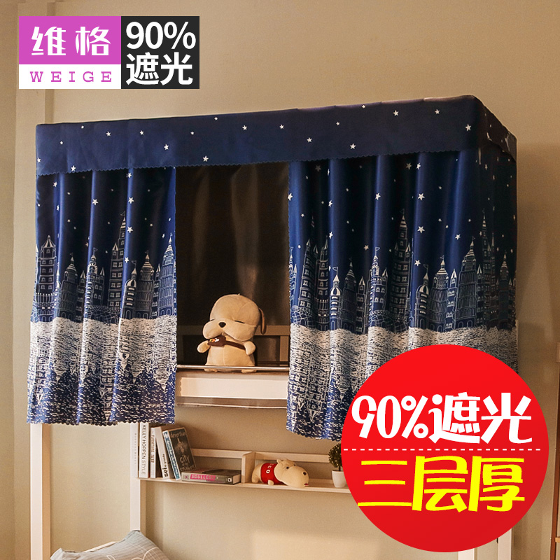 Extra Thick College Dorm Bed Curtain To The Bedroom Top Bunk Beds