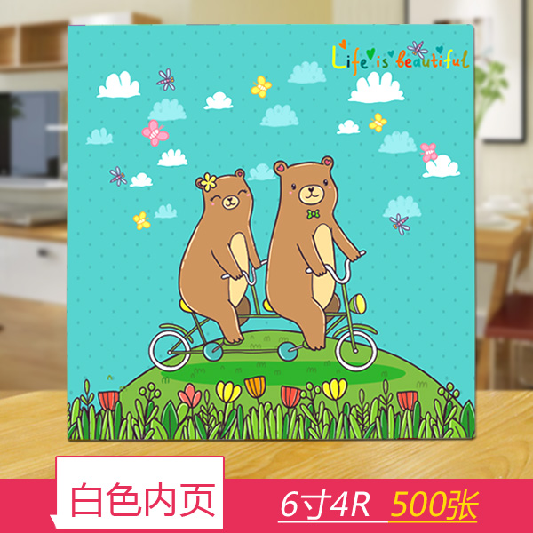 White inside page 6 inch 500 happy bear
