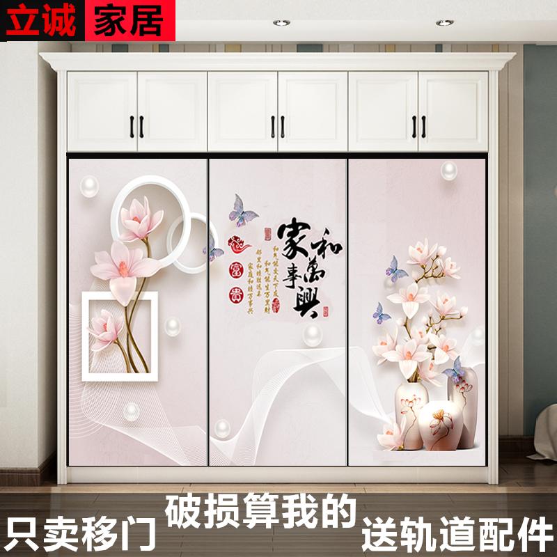 定制钢化玻璃衣柜移门实木彩雕衣橱推拉门高光烤漆柜门彩绘滑动门