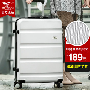 Seven wolves suitcase male trolley travel box universal wheel boarding female password luggage ins net red 20 inch 24