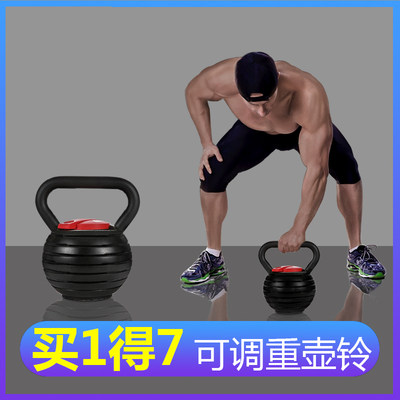 Pot Bell Fitness Adjustable Home Hardware Bell Women's Special Clearance 10kg Advantaged Kettlebell Handle