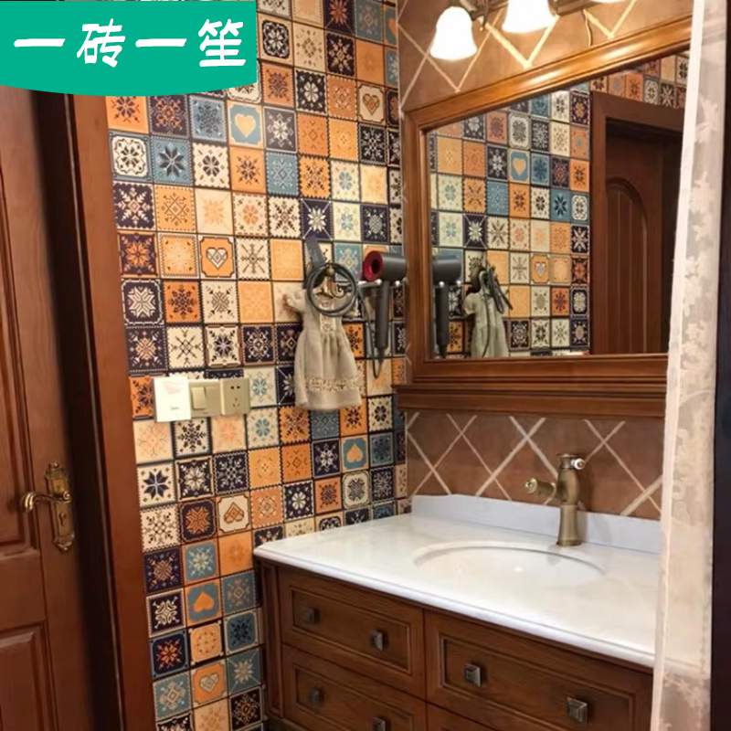 Kitchen Bathroom Tile 300x300 Non Slip