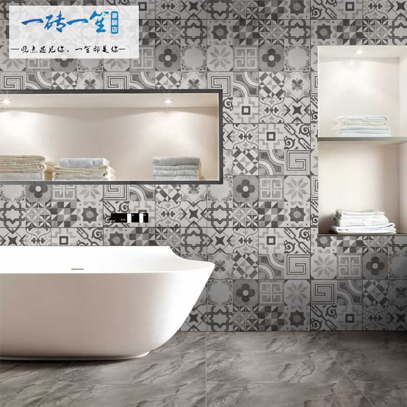 [USD 6.52] Gray Patchwork Tile Toilet Toilet Bathroom