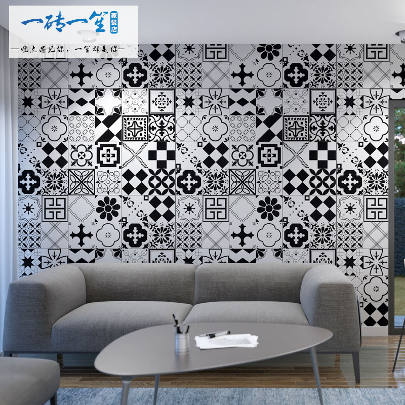 Usd 5 69 Black And White Mixed Tile Brick Nordic Kitchen Wall Brick Simple Bathroom Non Slip Tile Tile 300x300 Wholesale From China Online Shopping Buy Asian Products Online From The Best