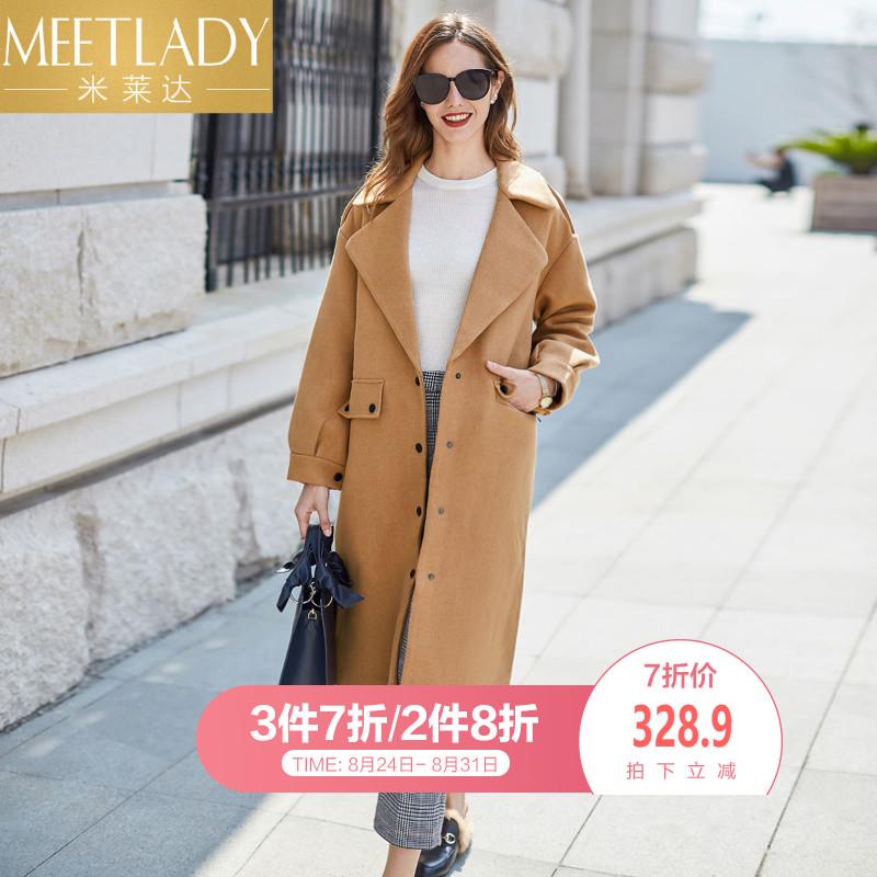 米莱达2018冬季新款中长款羊毛呢大衣气质翻领卡其色大衣外套