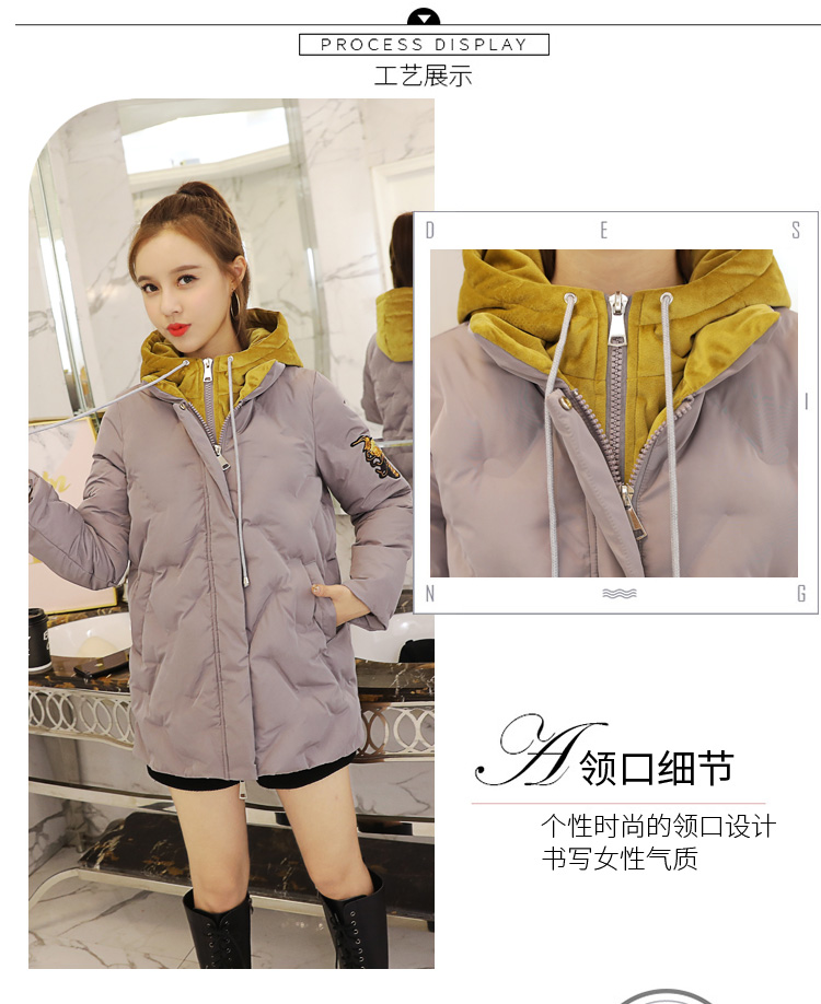 Deep degree 2019 autumn/winter clothing new large size women's autumn/winter fashion bee embroidered hooded cotton 2033 46 Online shopping Bangladesh