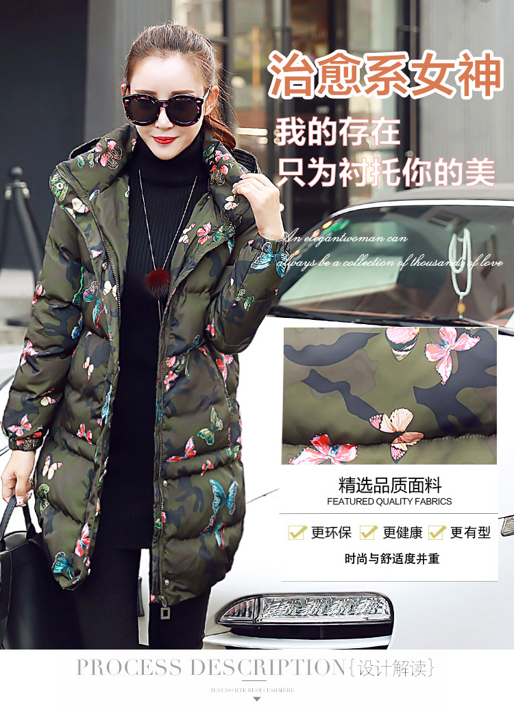 Deep degree of 2018 winter clothing new large size women's autumn and winter mid-length slim cotton clothing jacket 726 53 Online shopping Bangladesh