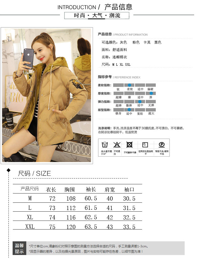 Deep degree 2019 autumn/winter clothing new large size women's autumn/winter fashion bee embroidered hooded cotton 2033 50 Online shopping Bangladesh