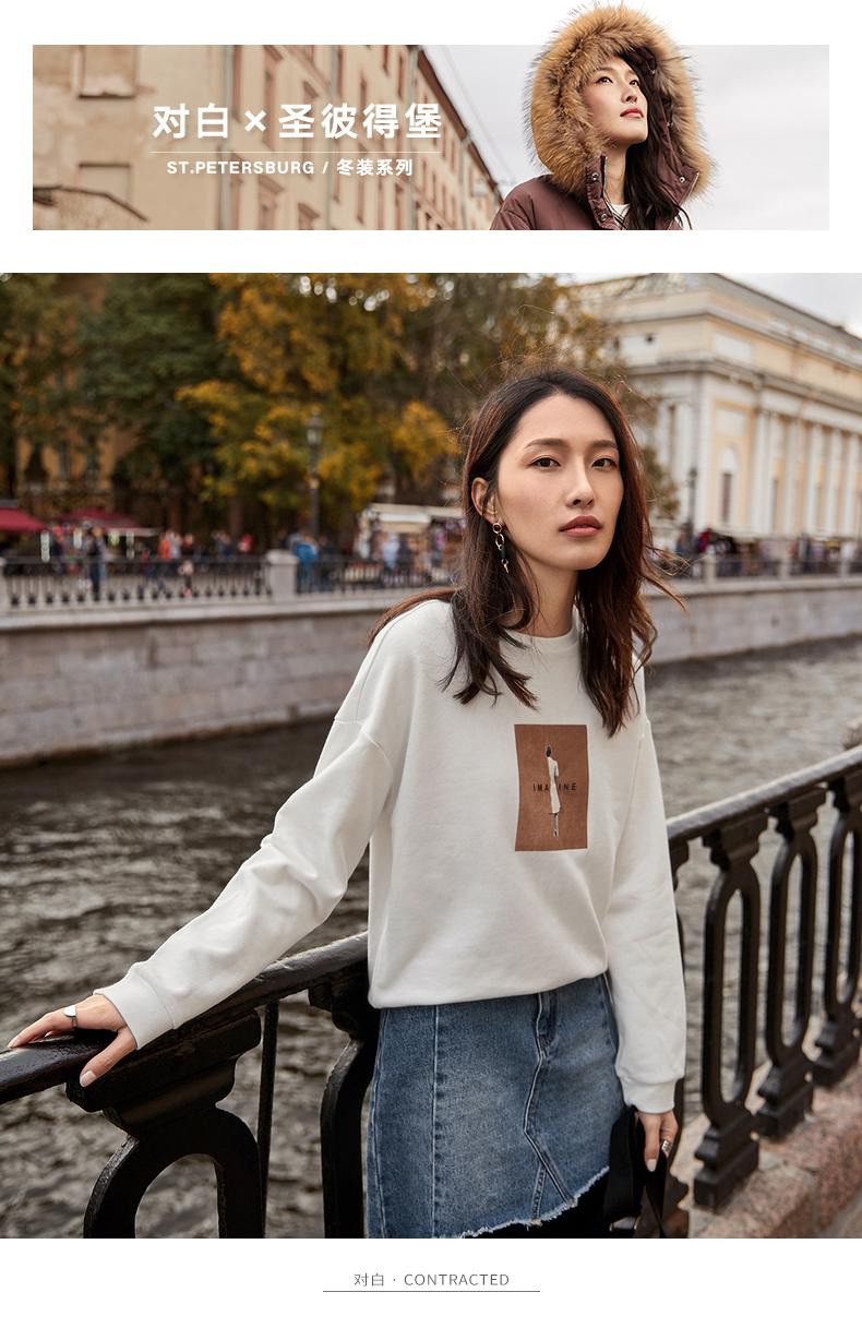 对白人像印花落肩袖卫衣女2018新款简约休闲时尚chic基础打底衫冬