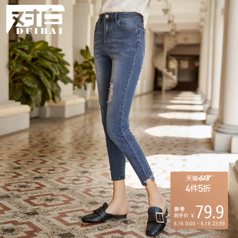 On the white Korean version of the hole-breaking nine-point jeans women's 2019 summer dress new personality asymmetric foot casual leggings