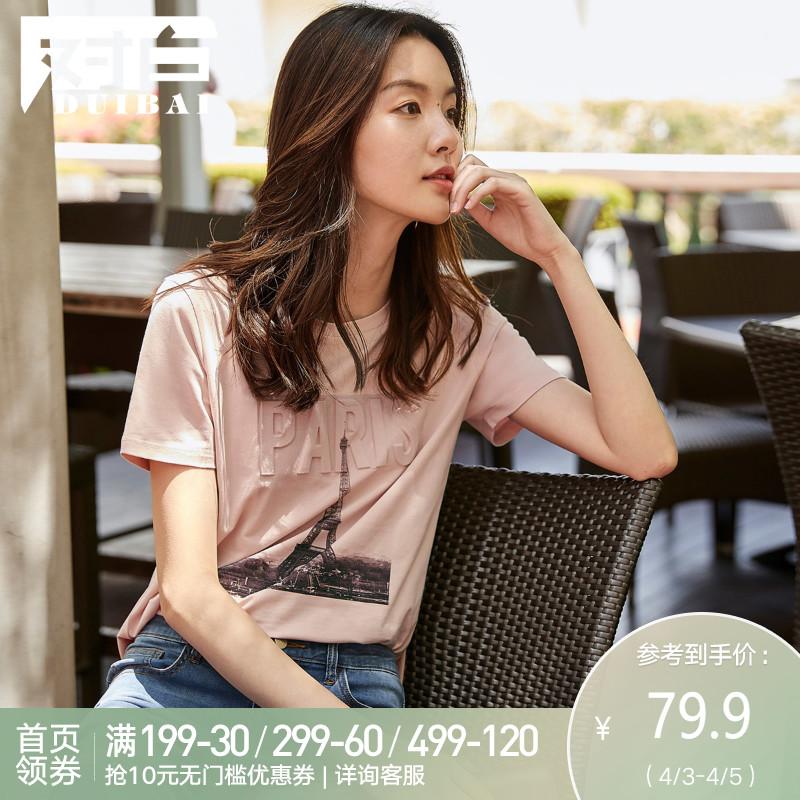 对白别致印花修身圆领短袖T恤女韩版2020夏新款高棉舒服建筑小衫