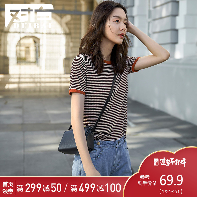 对白复古撞色条纹T恤女2020新款春季港味chic基础打底衫短袖上衣