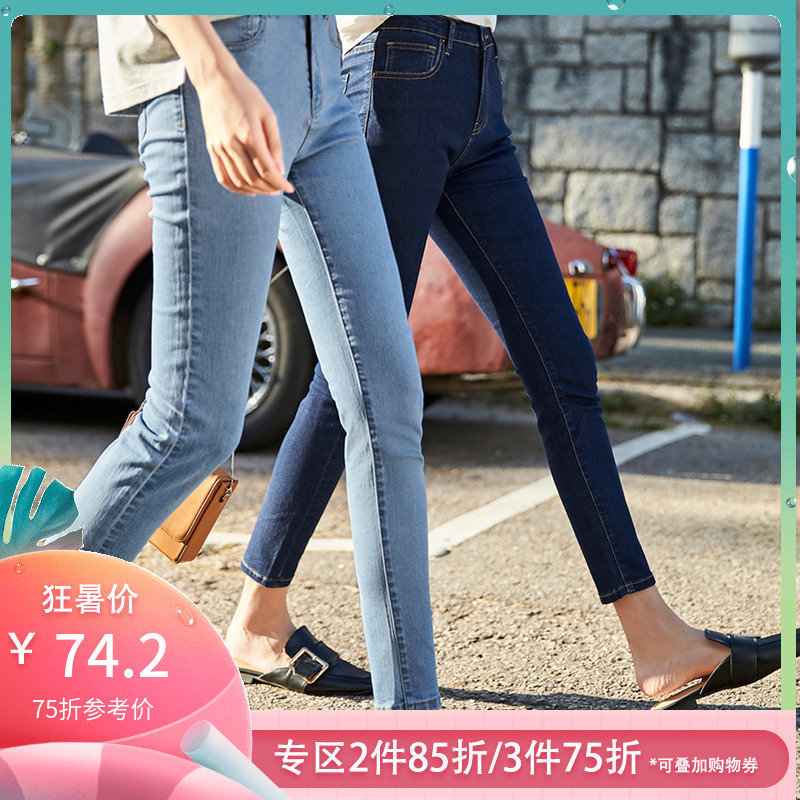 White jeans female 2019 autumn new nine points feet pants thin skinny students black pencil pants