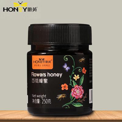 第2件5元百花蜂蜜纯正蜂蜜天然蜂蜜天然农家自产土蜂蜜洋槐蜜椴树