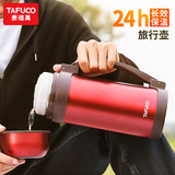 Japan Taifugao insulation pot travel outdoor 304 stainless steel portable thermos large capacity hot water bottle 1.5 liters