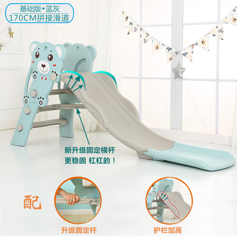 Raccoon long slide blue gray (basic)