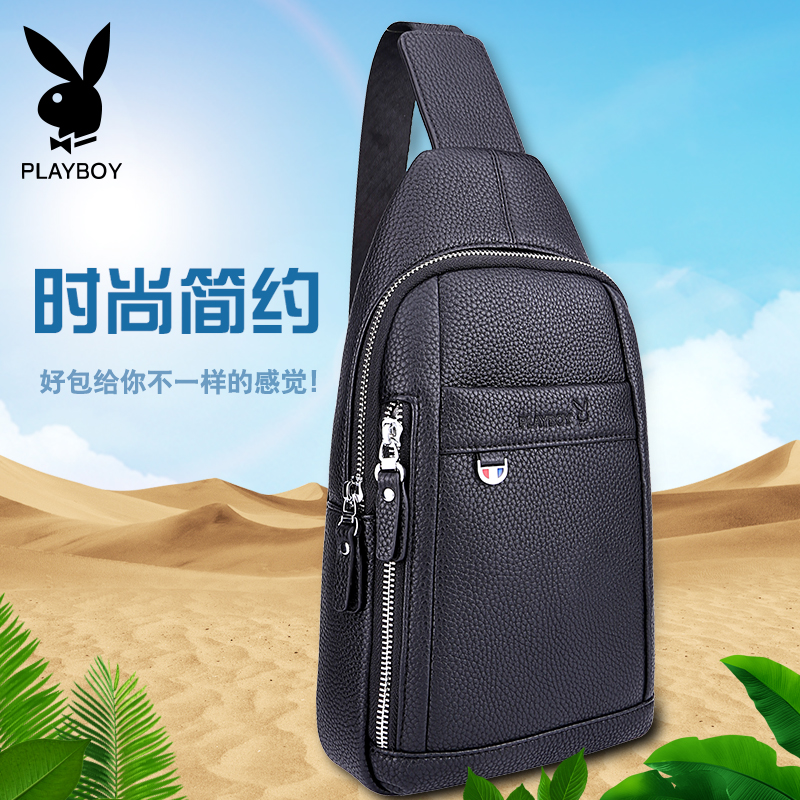 678d1a78ef Playboy chest bag new bag male chest bag sports riding chest bag male  outdoor shoulder bag Messenger