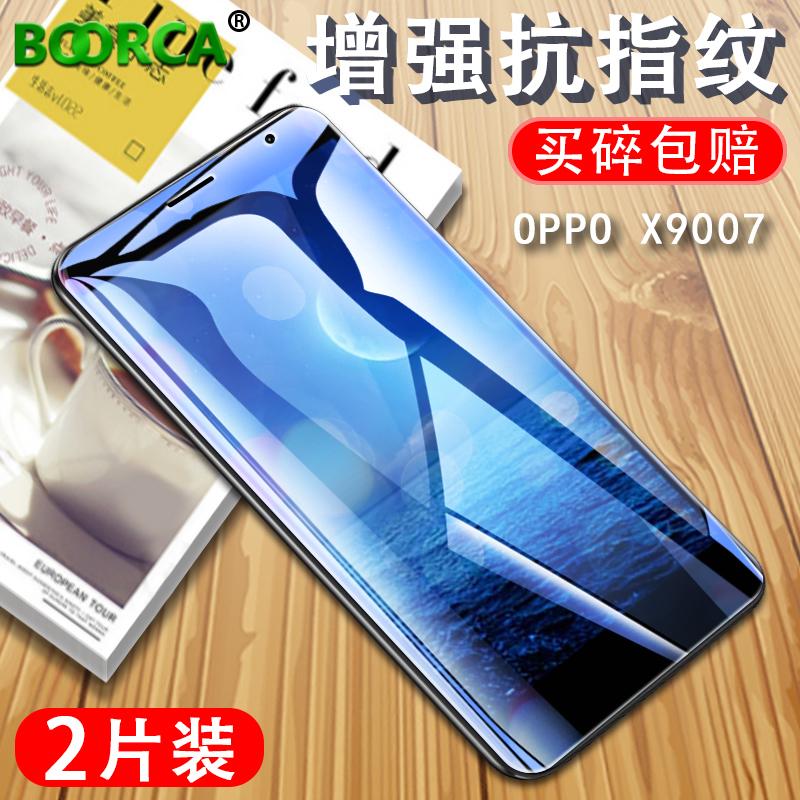 OPPOX9007钢化膜oppo U3手机膜oppor高清防摔R8207保护N1mini玻璃r7007刚化模r8007屏