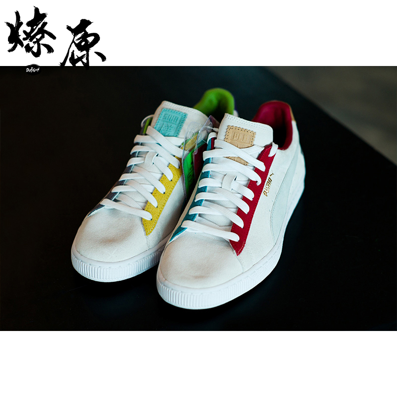 Puma SAMPLE SUEDE MICHAEL LAU Figure Sample Suede Shoes 362327-01. Zoom ·  lightbox moreview · lightbox moreview ... 4f05239d4
