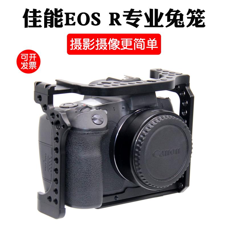 Sanger canon Canon EOS R SLR chuồng thỏ M50 tay áo bảo vệ M5 camera dọc phụ kiện đặc biệt DJI Zhiyun ổn định rung âm thanh camera chụp ảnh vlog không dây Bluetooth điều khiển từ xa - Phụ kiện máy ảnh DSLR / đơn