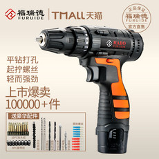 Fred 12v rechargeable electric drill multi-function electric screwdriver lithium electric drill small hand drill home flashlight transfer