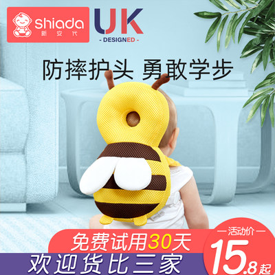 Baby anti-fall head protection cushion baby toddler toddler artifact anti-fallback anti-collision headrest head cap