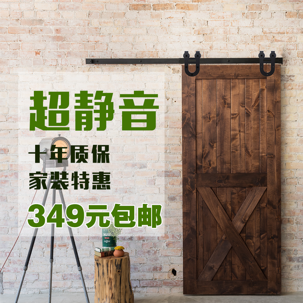 Usd 5546 Barn Door Hanging Rail American Sliding Door Bedroom