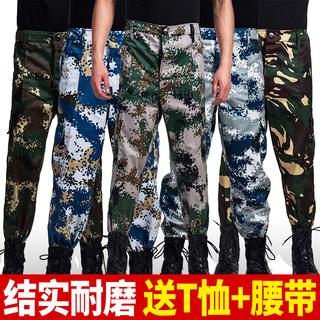 Камуфляж брюки мужской армия фанатов брюки тактический сделать поезд брюки свободный пригодный для носки воздухопроницаемый труд страхование одежда брюки армия поезд механическая обработка брюки, цена 511 руб