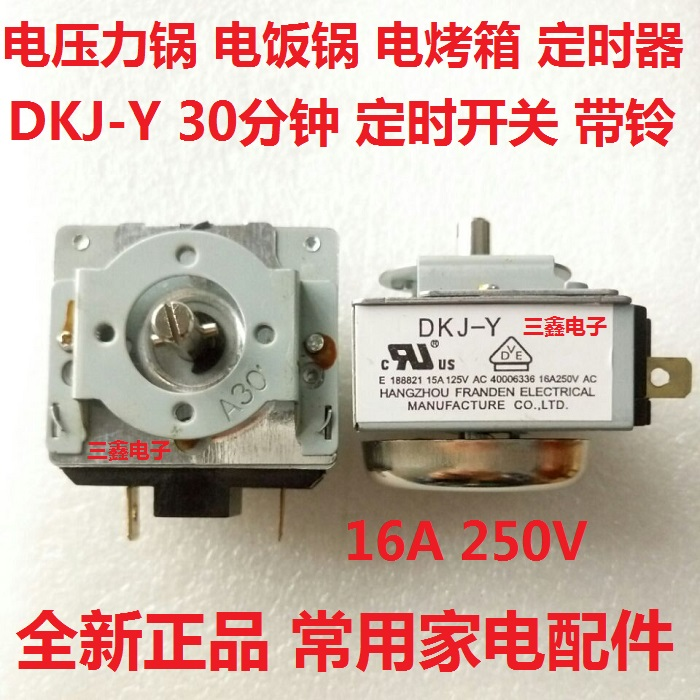 Dkj Y 30 Minute Timer Electric Pressure Cooker Electric Oven Mechanical Timer Switch With Bell