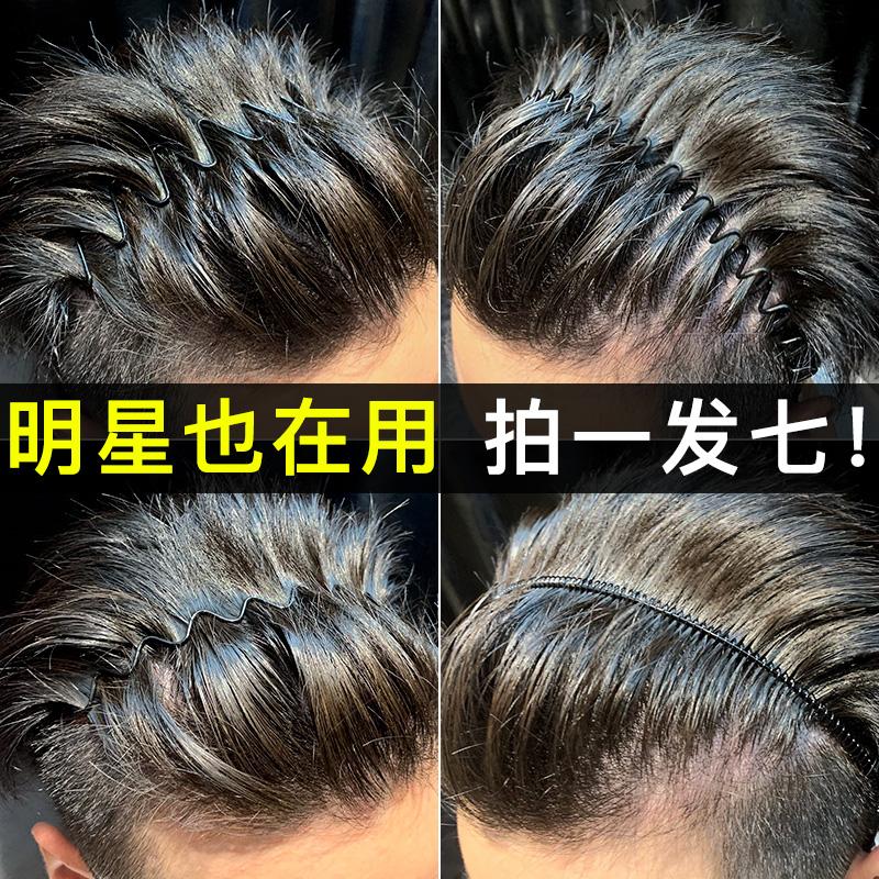 波浪发箍韩国潮男背头男士隐形压洗脸卡发窟发发v波浪发带捆头箍女