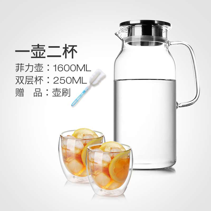 12 48] Cooling water bottle set large capacity cold water