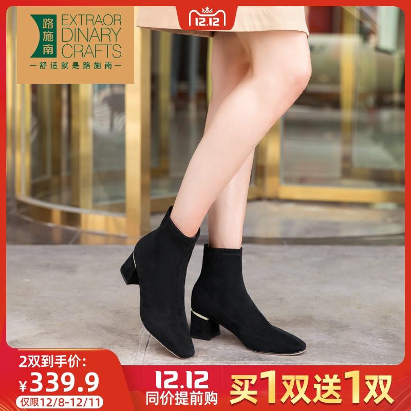 路施南弹力靴女短靴粗跟2019新款百搭网红瘦瘦靴中跟裸靴春秋单靴