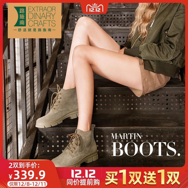 帅气马丁靴女秋冬季加绒2019新款百搭英伦风真皮系带磨砂沙漠短靴