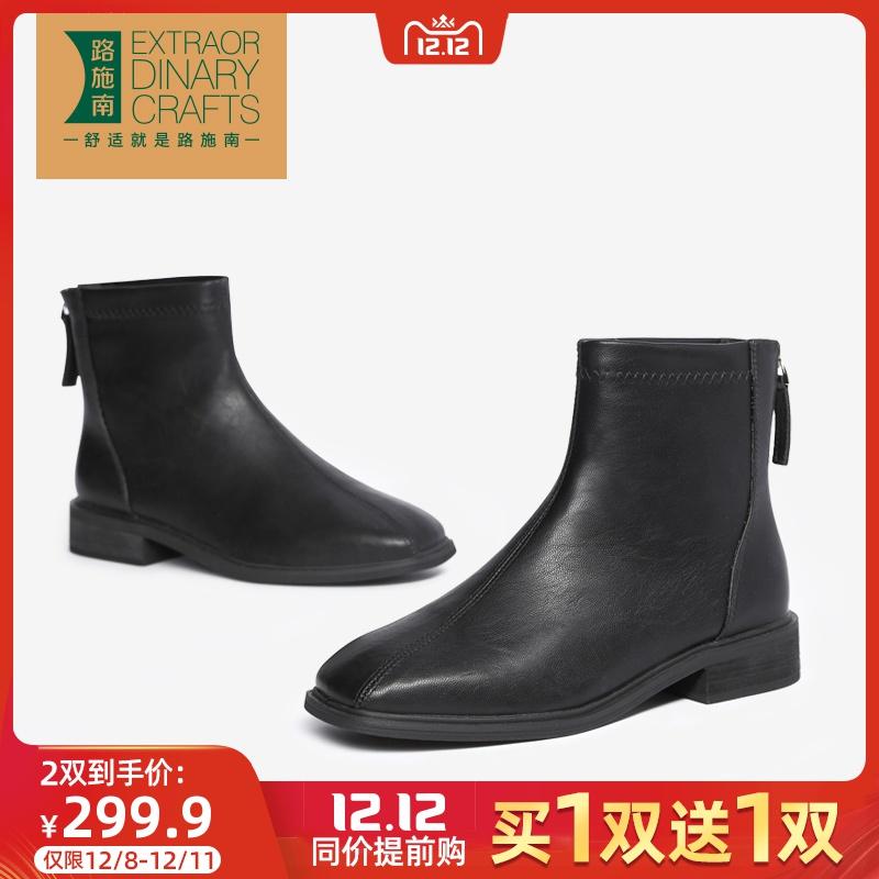 方头平底韩版短靴女ins2019年皮靴新款百搭秋冬小骑士网红瘦瘦靴