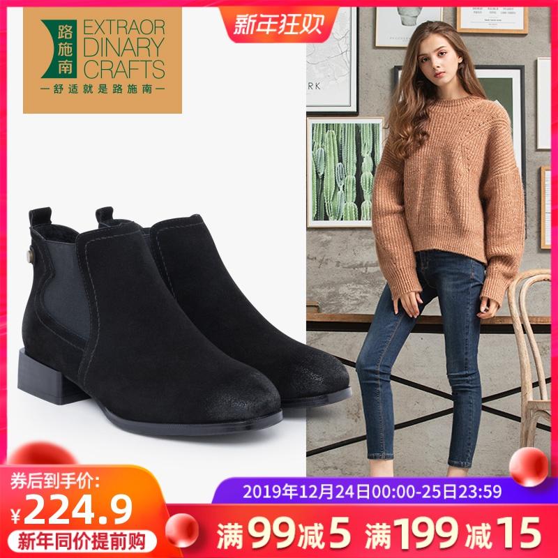 路施南切尔西靴女秋方头短靴马丁靴中跟磨砂真皮及裸靴女