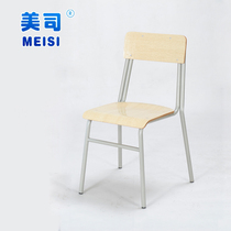 Meishi training conference chair Staff staff chair Student class chair Curved wood fast food canteen back chair can be stacked