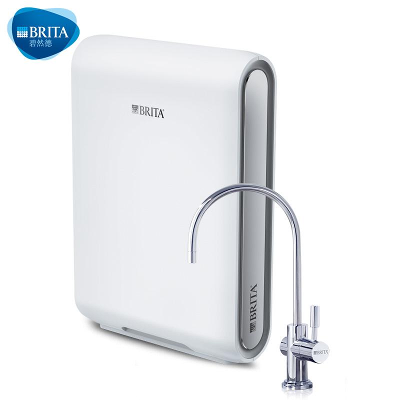 BRITA碧然德净水器家用厨房自来水mypure pro X6直饮过滤器净水机