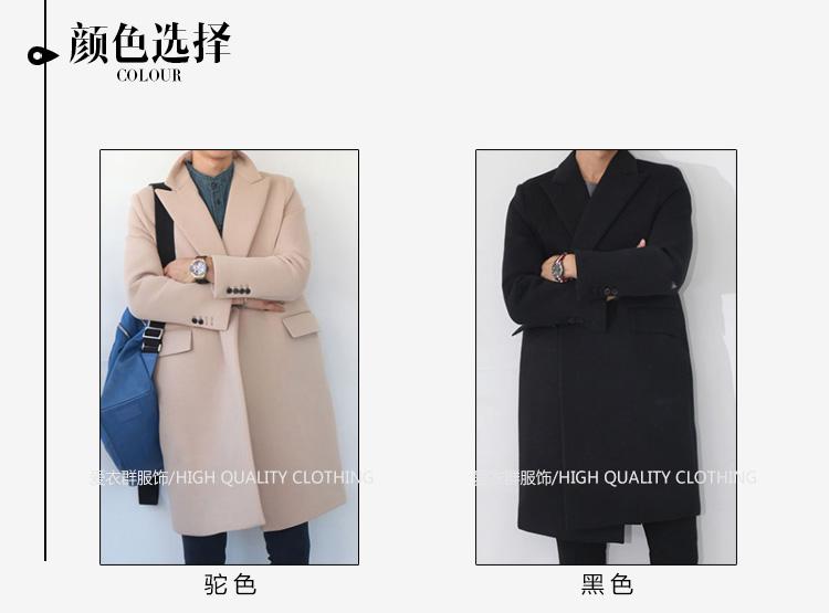 2017 mùa thu và mùa đông mới hoang dã cộng với bông Hàn Quốc phiên bản của áo len đơn giản phù hợp với cổ áo chất liệu áo gió áo dài nam