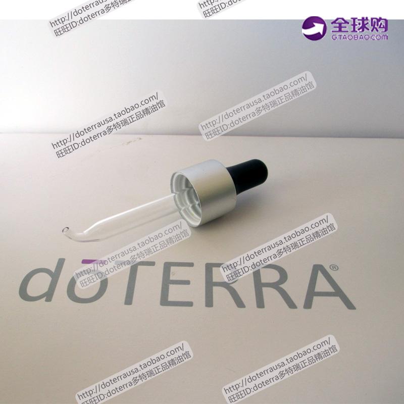 Tinh dầu nhỏ giọt cao su đầu doTERRA chai dầu đặc biệt khuỷu tay đặc biệt 5 15ML chính hãng - Tinh dầu điều trị