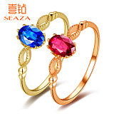 Happy Diamond sapphire ring female color treasure yellow 18k golden red gem jewelry accessories rose gold color treasure